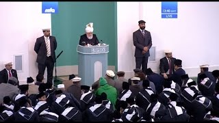 Проповедь Хазрата Мирзы Масрура Ахмада (17-03-2017 )
