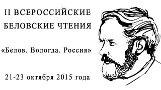 видео Журнал о культуре Вологодской области