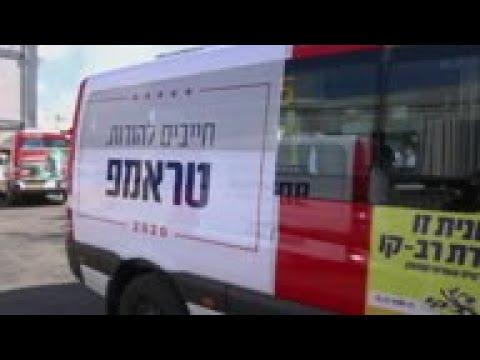 Republicans Launch Trump's Campaign Ad In Israel