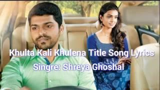 Khulta Kali Khulena Title Song Lyrics
