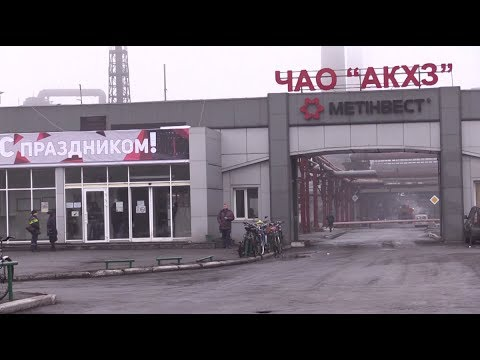 In the crossfire of Ukraine-Russia conflict, an industrial plant fights to survive