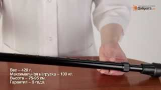 Видео-обзор трости Доброта Flexi(, 2013-07-28T12:36:36.000Z)