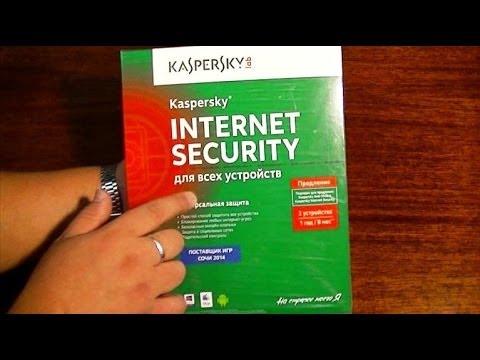 Антивирус Kaspersky Internet Security Продление