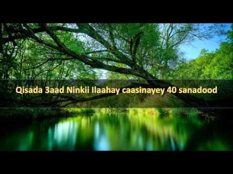 Todoba Qiso oo aad iyo aad u cajiiba (Hadaad Qalbi leedahay waad Ilmaynaysaa Naxariista Allah)