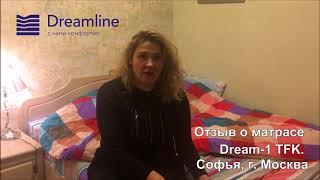 видео Матрас Promtex-Orient Soft Вариант