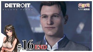 #16完 姉の「Detroit Become Human」【PS4 Pro 高画質】
