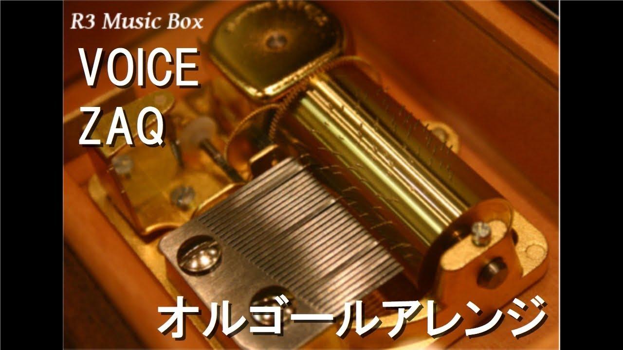 VOICE/ZAQ【オルゴール】 (アニ...