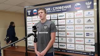 Соболев рассказал о своем вызове в сборную и игре за Спартак