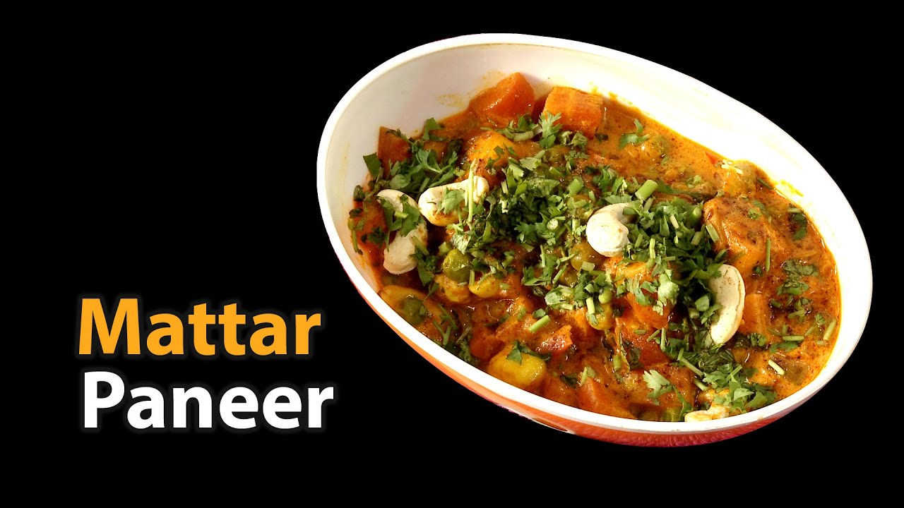 Mattar paneer a punjabi recipe with a gujarati twist youtube forumfinder Images