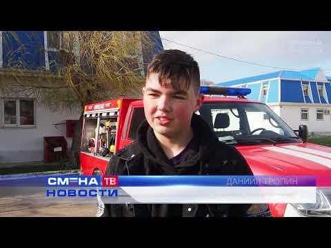 Показательные выступления специалистов МЧС России в ВДЦ «Смена»