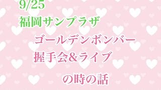 サイト名⇒ 甘茶の音楽工房(英語表記=Music Atelier Amacha) ○作曲者⇒...