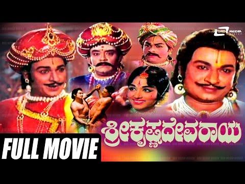 R Rajkumr Kannada Mp3 Download kbps - mp3skull