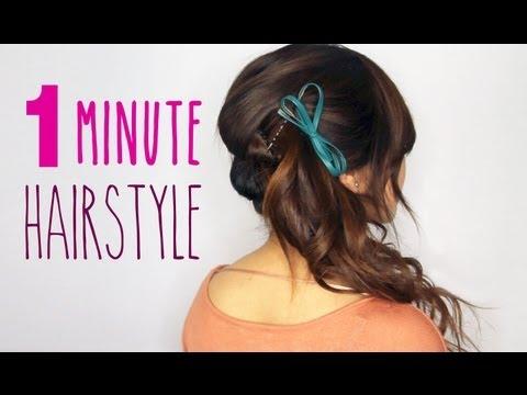 1 Min Cute Hairstyle