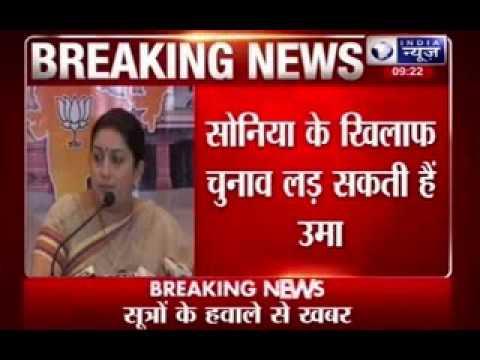 Uma Bharti may contest from Rae Bareli and Jhansi