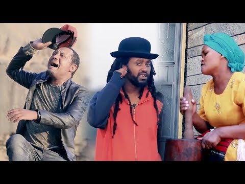 Abbaashumbee fi Lij Yaareed: Amma Garuu Hin Dandeenyee! **  NEW 2018 Oromo Music