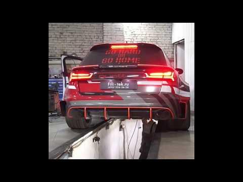 Супер спортивная выхлопная система на Audi A6 Avant 3L Kompressor