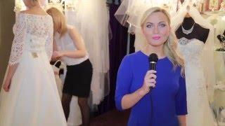 Online Bride. Выпуск 2. Выбор  платья