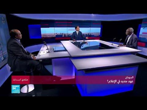 السودان: عهد جديد في الإعلام؟  - نشر قبل 32 دقيقة