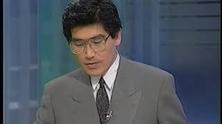 平成ニュース ソ連崩壊(1991年)