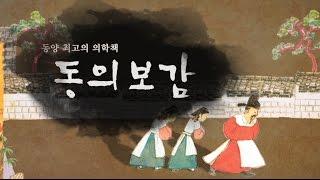 [대교] 우리 역사 바…