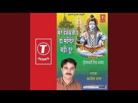 Kailash Parvat Par Baaj Rahe
