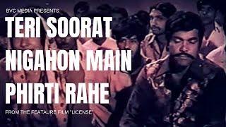 Teri Soorat Nigahon Mein - Aziz Miyan Full Qawali