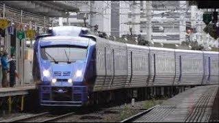 JR九州:赤間駅 883系特急ソニック19号 通過シーン 811系電車到着シーン