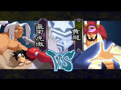 "THE LAST BLADE 2 - ""Kotetsu"" Story Mode  "