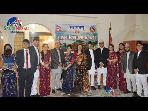 Program Organized by Nepal Embassy, Riyadh on the occasion of National Day of Nepal