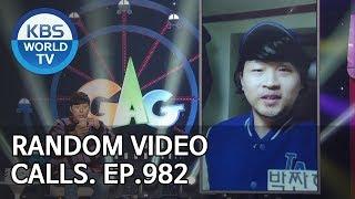 Random Video Calls | 랜덤 울화통 [Gag Concert / 2019.01.19]
