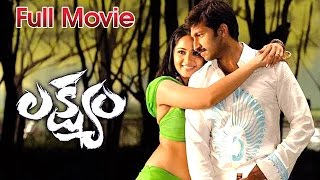 Lakshyam Full Length Telugu Movie || Gopichand, Anushka || Ganesh Videos - DVD Rip..
