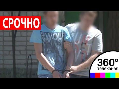 """Куратор """"группы смерти"""" арестован в Волгоградской области"""