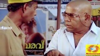 Thilakan Super Comedy Scene |  Mookilla Rajyathu | Malayalam Movie Comedy Scene