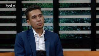 بامداد خوش - سینما - صحبت ها با عارف نوری رییس انجمن سینما گران افغانستان در مورد وضعیت سینما