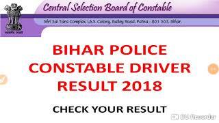 BIHAR POLICE CONSTABLE DRIVER RESULT 2018 || BIHAR POLICE DRIVER RESULT 2018 ||
