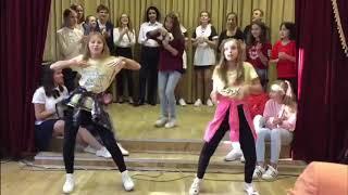 Танец в школе versus 🆚 панда е/цвет настроения чёрный/superstar