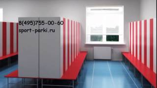 видео шкафы для раздевалок