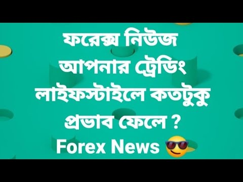 Gold news for forex