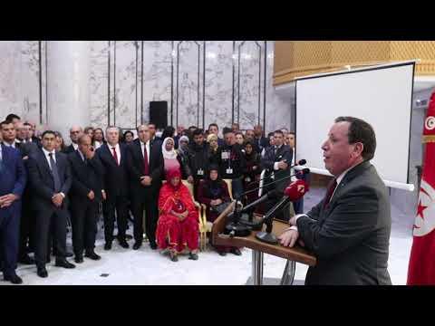 كلمة وزير الشؤون الخارجية بمناسبة الإحتفال بيوم الدبلوماسية التونسية
