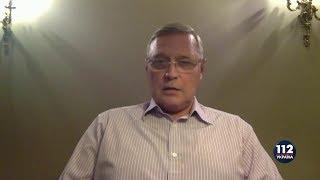 Касьянов о том, что ощутил, когда узнал об убийстве Немцова