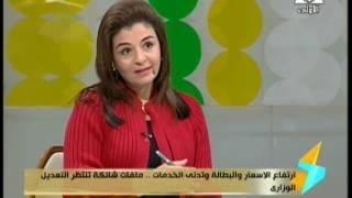 برلماني: كنت أتمنى تعديل حكومي «كامل».. وتغيير الوزراء ليس كافيا