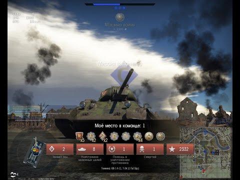 pc игра танках