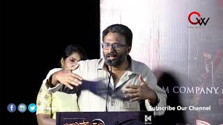 Director Ram Speech at Mamangam Press Meet | Mammootty | Unni Mukundan | Iniya