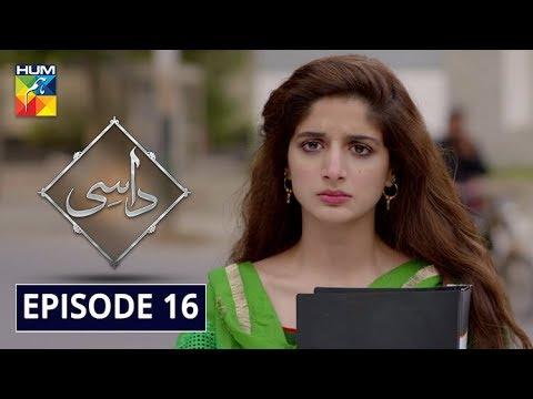 Download Daasi Episode 16 HUM TV Drama 30 December 2019