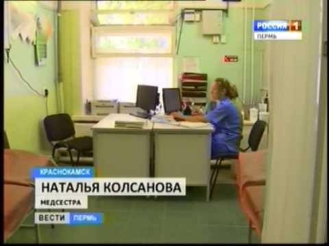 «Сидите и ждите!»: скандал в Краснокамской больнице
