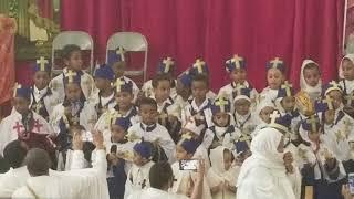 Ethiopian O.T.C Kidus Mikael Beal Mezmur by Children Oakland, CA 2017