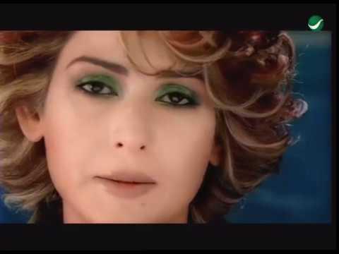 Nawal Al Kuwaitia … Tafasil – Video Clip | نوال الكويتية … تفاصيل – فيديو كليب