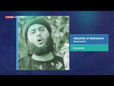 The terrorist groups in Syria: Army of Conquest (Jaish al-Fatah)