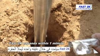 установка ограждающего забора в аэропорту KING ABDUL AZIZ (Саудовская Аравия)