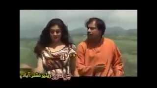 video song - video song trailer  -- video songs -video songs hindi - video song english - part 2